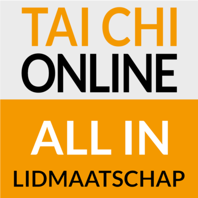 All In Lidmaatschap