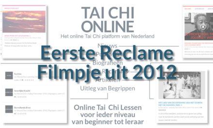 Eerste Reclame Filmpje Uit 2012