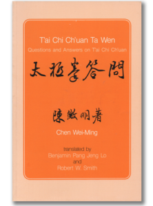 Questions and Answers on Tai Chi Chuan